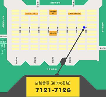 店舗へのアクセスマップ